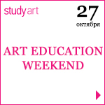 ART EDUCATION WEEKEND
